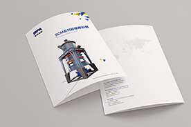 SCM系列超细磨粉机